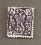 Sellos de Asia - India -  Escultura tres leones