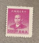 Sellos de Asia - China -  Sut Yat Sen
