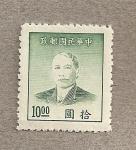 Stamps China -  Sut Yat Sen