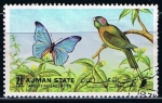 Stamps United Arab Emirates -  Pajaro y Mariposa
