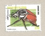 Stamps Benin -  Golianthus druryi