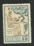 Stamps Europe - Greece -  Mitología griega. Ninfa dando de comer a la serpiente Pitón