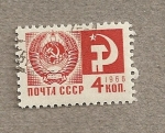 Stamps Europe - Russia -  Escudo URSS
