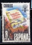 Sellos del Mundo : Europa : España : E2547 Estatuto Aut.Pais Vasco (287)