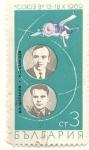 Sellos del Mundo : Europa : Bulgaria : CO1038 13-18 X 1969