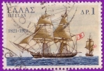 Stamps : Europe : Greece :