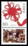 Stamps China -  CHINA - Jardines clásicos de Suzhu