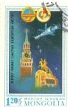 Stamps Mongolia -  INTERCOSMOS