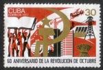 Sellos de America - Cuba -  REVOLUCION DE OCTUBRE
