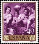 Stamps Spain -  Bartolomé Esteban Murillo