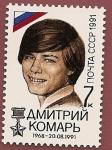 Sellos de Europa - Rusia -  Condecorado - Medalla Estrella de oro a los Héroes de la Federación Rusa