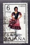 Sellos de Europa - España -  CADIZ