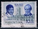 Stamps Argentina -  Larrea y Matheu