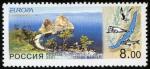 Sellos de Europa - Rusia -  RUSIA - Lago Baikal