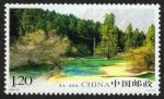 Sellos de Asia - China -  CHINA-Región de interés panorámico e histórico de Huanglong
