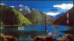 Sellos de Asia - China -  CHINA - Región de interés panorámico e histórico del Valle de Jiuzhaigou