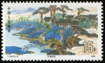 Stamps China -  CHINA - Residencia de montañas y  templos vecinos en Chengde