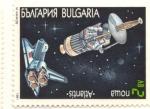 Sellos del Mundo : Europa : Bulgaria : ATLANTIS