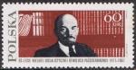 Stamps Poland -  CINCUENTENARIO DE LA REVOLUCIÓN RUSA