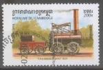 Stamps Cambodia -  CAMBOYA_SCOTT 1797 LOCOMOTORA STOURBRIDGE LION 1829