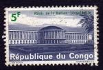 Sellos de Africa - República del Congo -  PALAIS DE LA NATION - LÉOPOLDVILLE