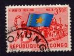 Sellos de Africa - República del Congo -  4 JANVIER 1959 - 1961