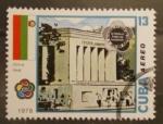 Stamps Cuba -  sofia 1968