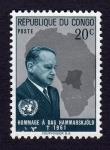 Sellos del Mundo : Africa : República_del_Congo : HOMMAGE À DAG HAMMARSKJÖLD +1961