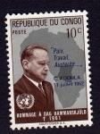Stamps Republic of the Congo -  HOMMAGE À DAG HAMMARSKJÖLD +1961