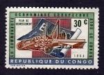 Sellos del Mundo : Africa : República_del_Congo : LA COMMUNAUTE ECONOMIQUE EUROPEENNE AIDE LE CONGO