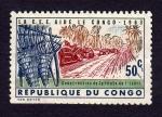 Sellos del Mundo : Africa : República_del_Congo : LA C.E.E AIDE LE CONGO