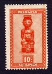 Stamps : Africa : Rwanda :  IDOLO