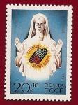 Sellos de Europa - Rusia -  Virgen