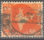 Stamps : Asia : India :  INDIA_SCOTT 313 MAPA INDIA(50NP) $0,20