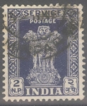 Stamps : Asia : India :  INDIA_SCOTT O138 LEON DE PILARES DE ASOKA(2NP) $0,20