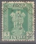 Sellos de Asia - India -  INDIA_SCOTT O140.01 LEON DE PILARES DE ASOKA(5NP) $0,20