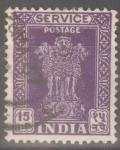Stamps : Asia : India :  INDIA_SCOTT O143 LEON DE PILARES DE ASOKA(15NP) $0,20