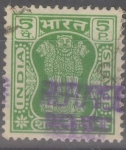 Stamps : Asia : India :  INDIA_SCOTT O153 LEON DE PILARES DE ASOKA(5P) $0,20
