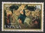 Sellos del Mundo : Europa : España :  Navidad. Ed 2682