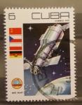 Sellos de America - Cuba -  nave saliut
