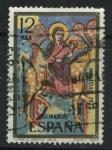 Sellos de Europa - España -  E2447 - Navidad '77
