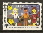 Sellos de Europa - Rusia -  Año Internacional del Niño.