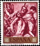Stamps Spain -  Domenico Theotocopoulos