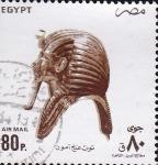 Sellos del Mundo : Africa : Egipto :  FARAON