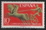 Sellos del Mundo : Europa : España : E2041 - Alegorías - Correspondencia Urgente