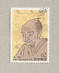 Stamps Japan -  Anciano
