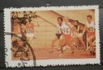 Stamps Asia - Oman -  OLIMPIADA MONTREAL