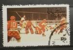 Stamps Oman -  OLIMPIADA MONTREAL