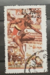 Stamps Oman -  OLIMPIADA MONTREAL