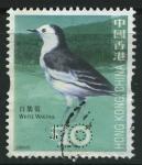 Sellos del Mundo : Asia : Hong_Kong : Scott 1241 - Aves